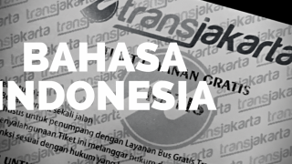 『月曜から夜ふかし』で紹介されたインドネシア語をツッコミたい件。