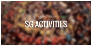 【東南アジア青年の船】SG活動―11ヵ国の青年と仲を深めよう!―
