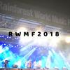 【 #クチン周辺情報 】世界の音楽が楽しめる!RWMFに初潜入!