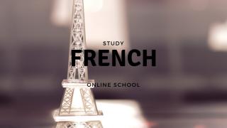 【フランス語学校】今の時代、学ぶならオンラインでしょ【徹底比較】